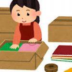 images-hikkoshi