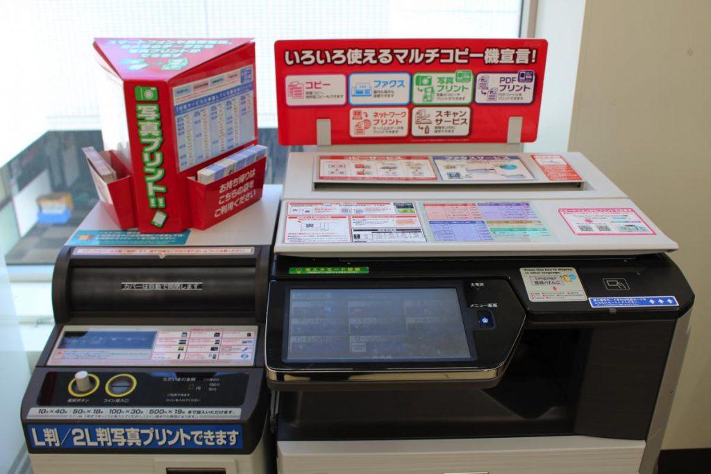 lawson-multi-printer-4195