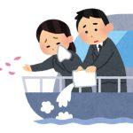 free-illustration-osoushiki-sankotsu-irasutoya