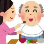 フリーイラスト-roujin-食品マンirasutoya-224x154